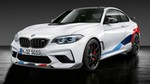 Production (Stock) BMW CS 1 Concept, BMW CS 1 Concept - Make Your BMW M2 Competition Even M-er With Performance Parts Source: <a href='https://www.motor1.com/news/241230/bmw-m2-competition-performance-parts/' target='_blank'>https://www.motor1.com/...</a>