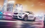 Production (Stock) BMW M2, BMW M2 Competition - BMW M2 Competition Coupé : More than just a sports car | BMW Source: <a href='https://www.bmw.co.za/en/all-models/m-series/m2-coupe/2018/at-a-glance.html' target='_blank'>https://www.bmw.co.za/...</a>