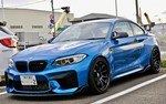 Production (Stock) BMW M2, BMW M2 - Scarica sfondi BMW M240i Coupé, 4k, 2017 auto, tuning, BMW ... Source: <a href='https://besthqwallpapers.com/it/download/original/24413' target='_blank'>https://besthqwallpapers.com/...</a>