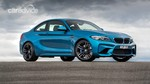 Production (Stock) BMW M2, BMW M2 - 2018 BMW M2 LCI review | CarAdvice Source: <a href='https://www.caradvice.com.au/587563/2018-bmw-m2-lci-review/' target='_blank'>https://www.caradvice.com.au/...</a>