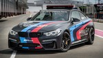 Production (Stock) BMW M4, BMW M4 - 2019 BMW M4 Coupe DTM Safety Car | Car Photos Catalog 2019 Source: <a href='http://www.hiclasscar.com/2019-bmw-m4-coupe-dtm-safety-car/' target='_blank'>http://www.hiclasscar.com/...</a>