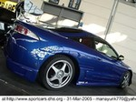 Production (Custom) Mitsubishi Eclipse, Mitsubishi - Eclipse - 11154