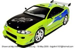 Production (Stock) Mitsubishi Eclipse, Mitsubishi Eclipse